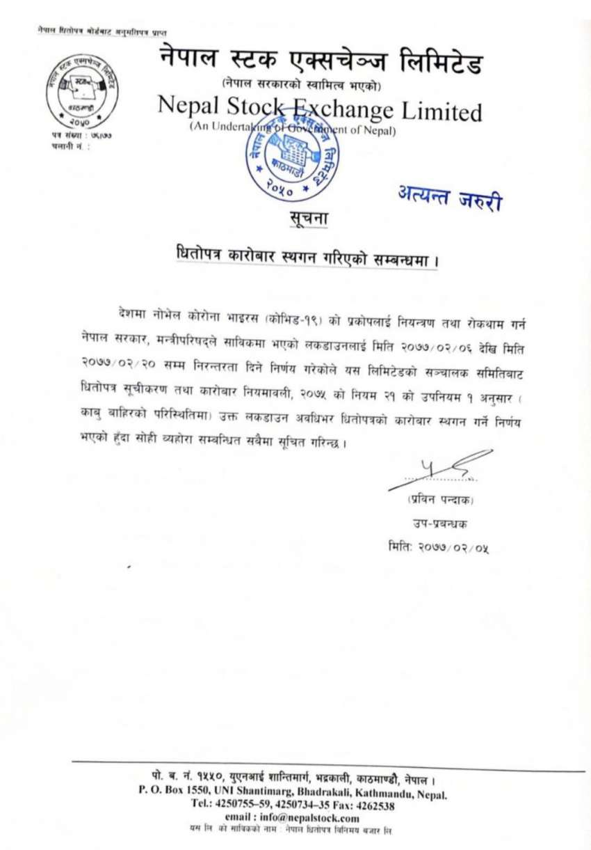 Notice Regarding Extension of Market Closure upto 20th of Jestha
